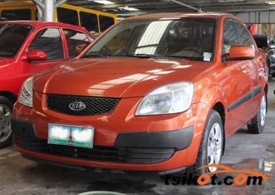 Kia Rio 2007 - 1