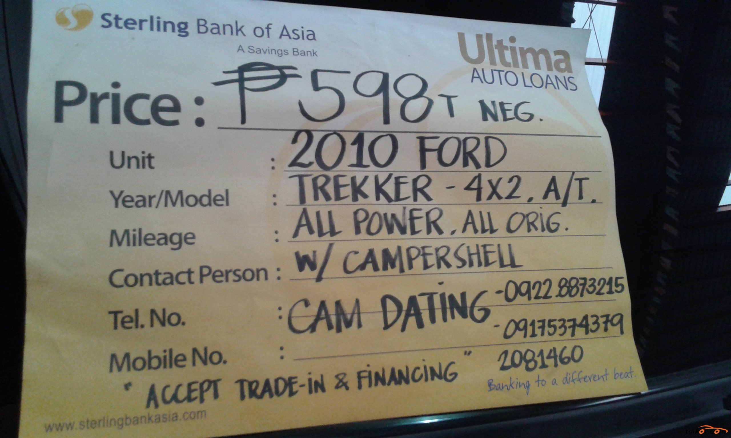 Ford Trekker 2010 - 5