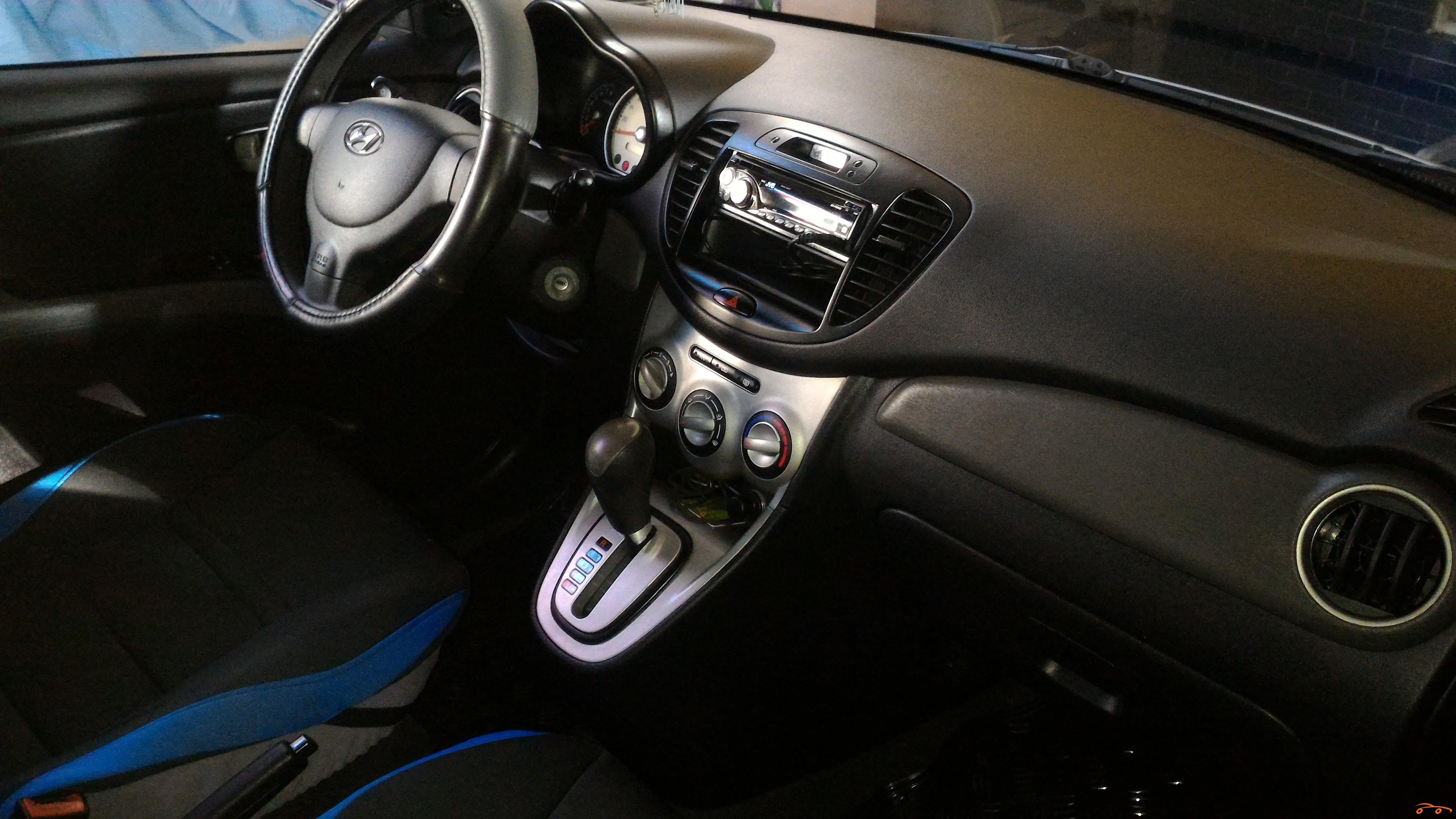 Hyundai I10 2009 - 1