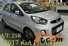 Kia Picanto 2017 - 2