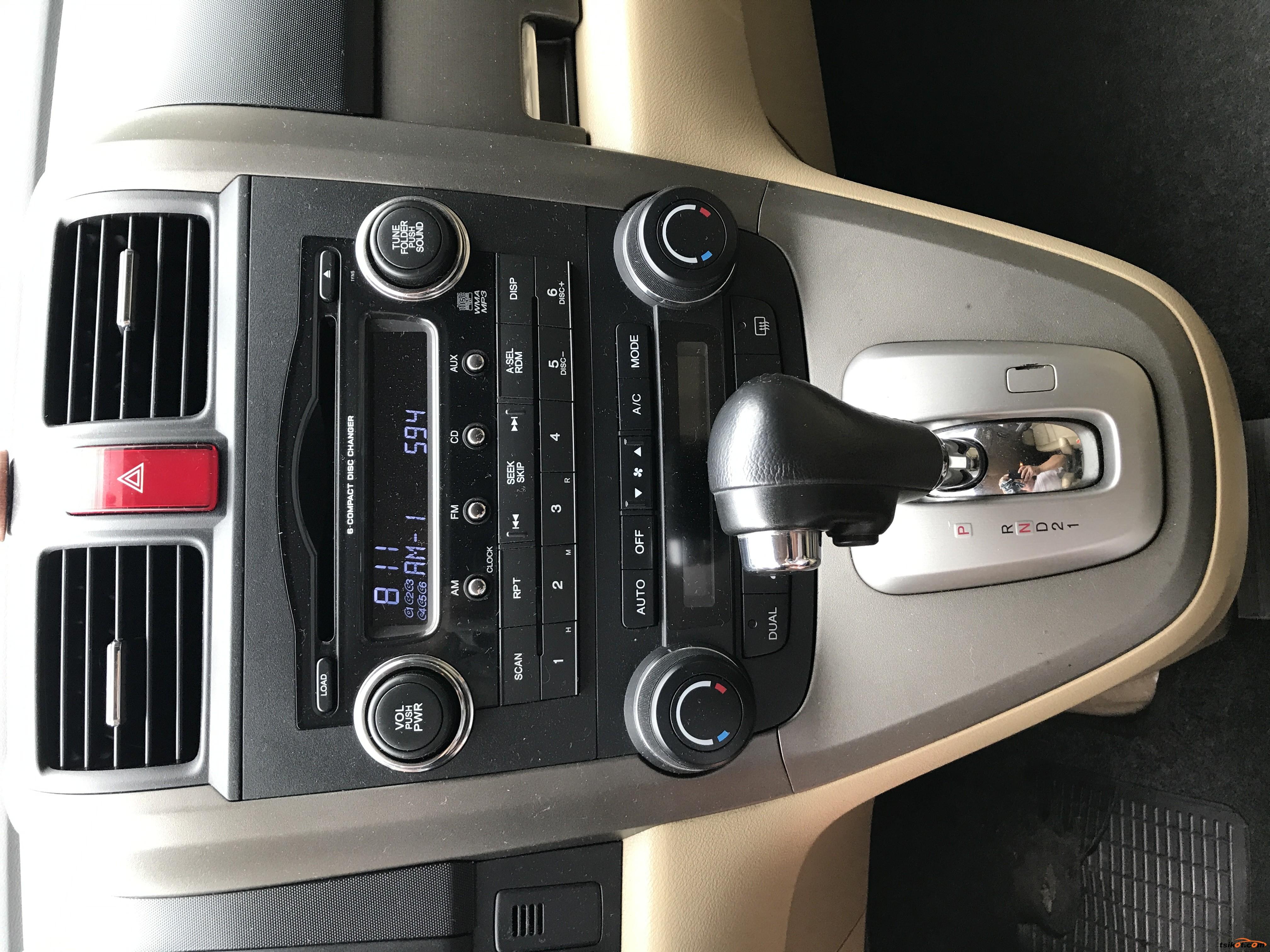 Honda Cr-V 2008 - 8