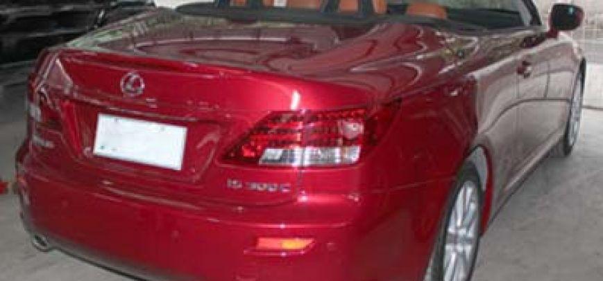 Lexus Is 350 C 2014 - 2
