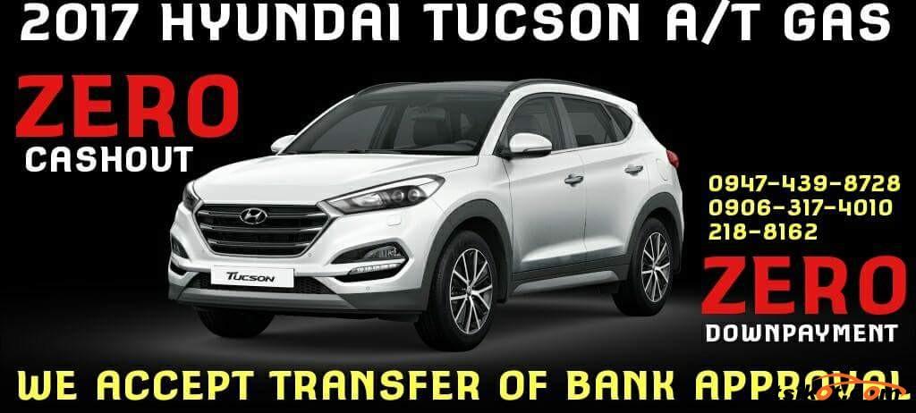 Hyundai Tucson 2017 - 1