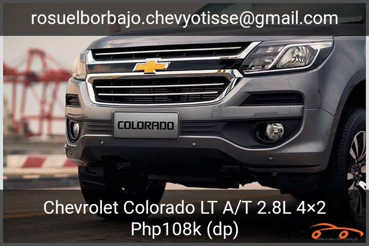 Chevrolet Colorado 2017 - 1