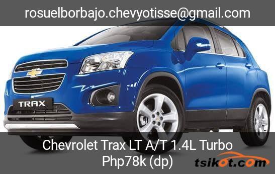 Chevrolet Trax 2016 - 1