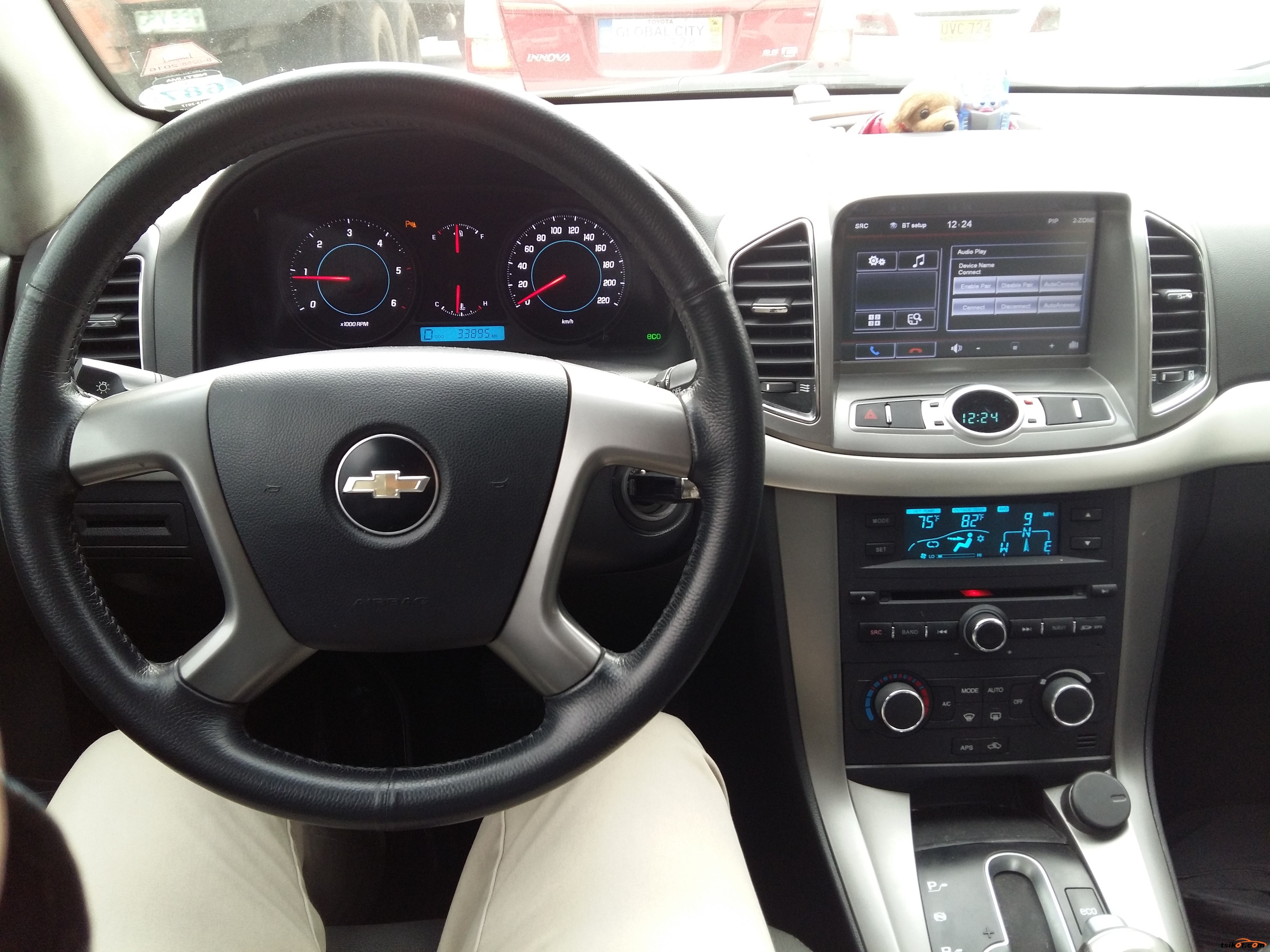auto sale trader new captiva chevrolet used cars for