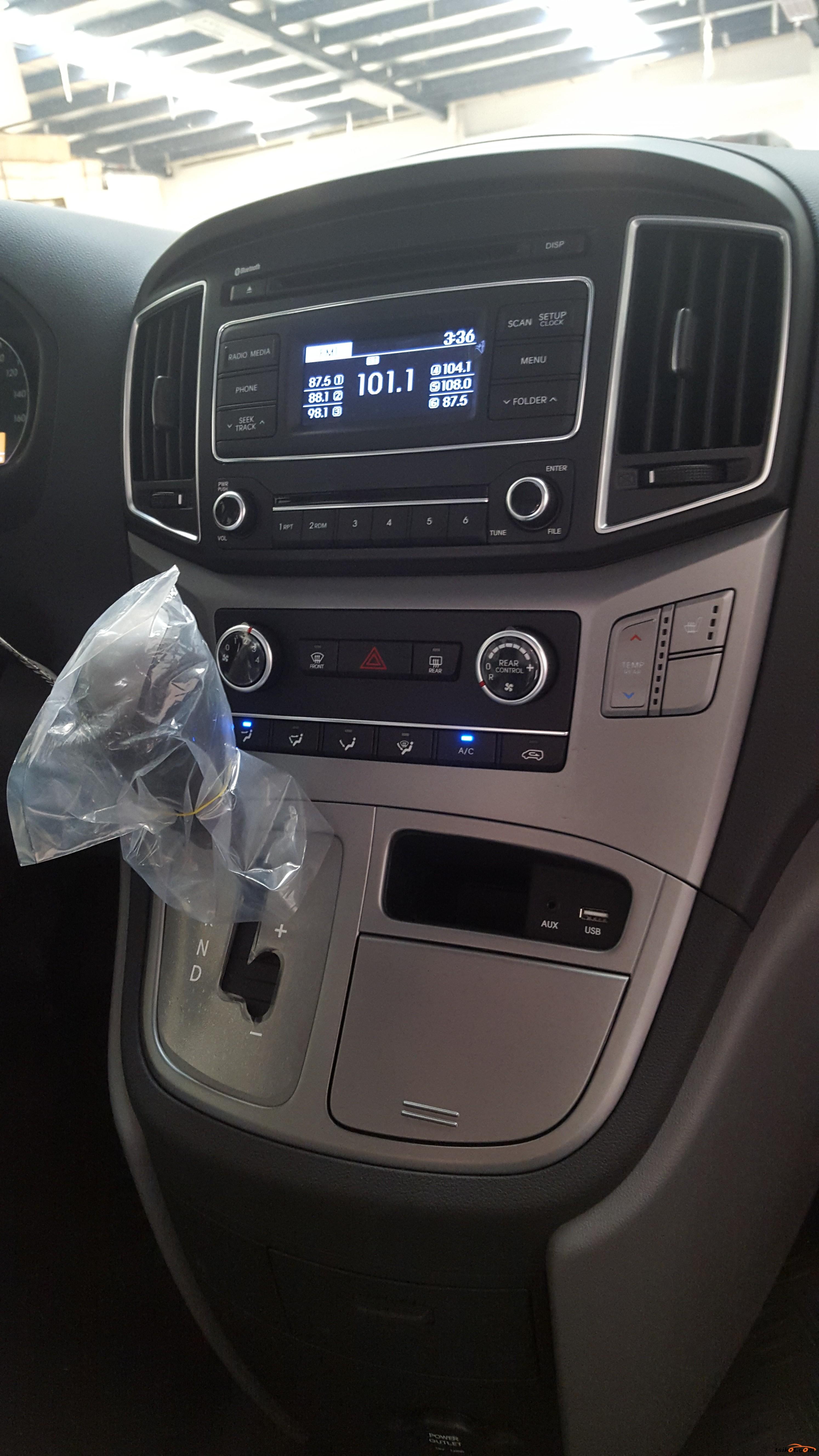 Hyundai G.starex 2017 - 7