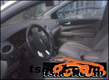 Ford Focus 2005 - 3
