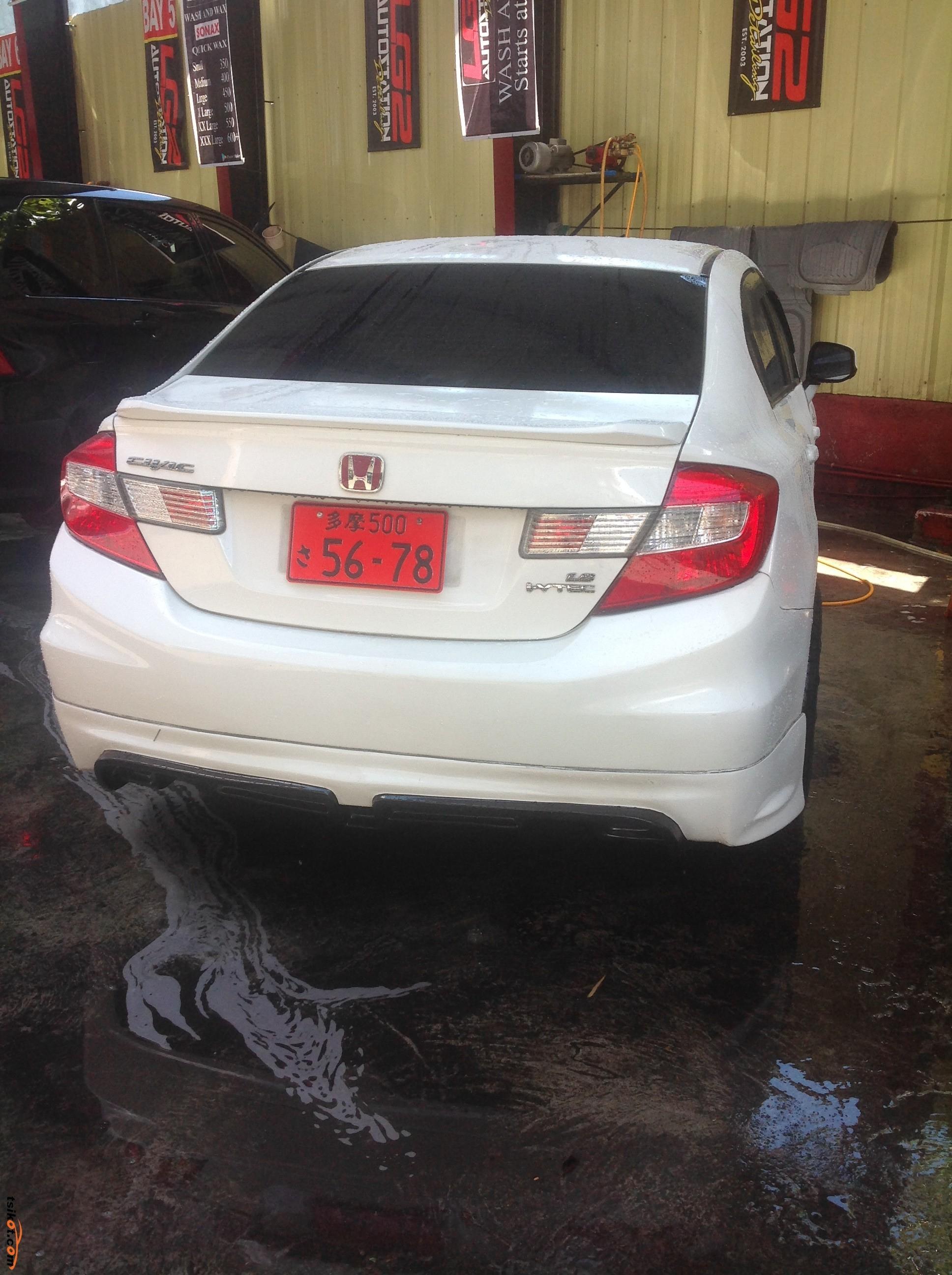 Honda Civic 2014 - 1