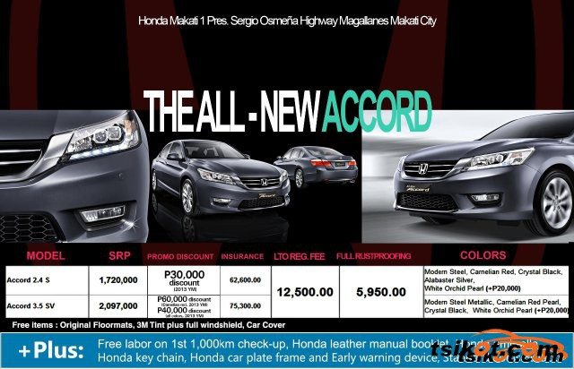 Honda Accord 2014 - 2