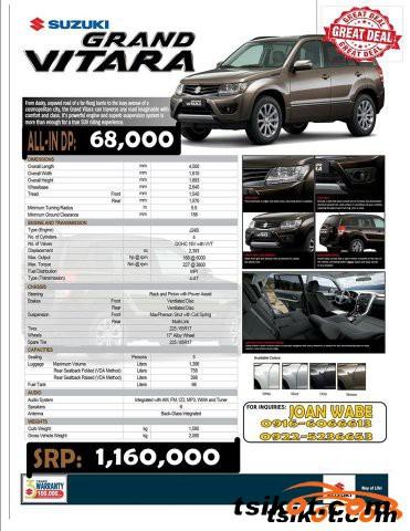 Suzuki Grand Vitara 2016 - 2