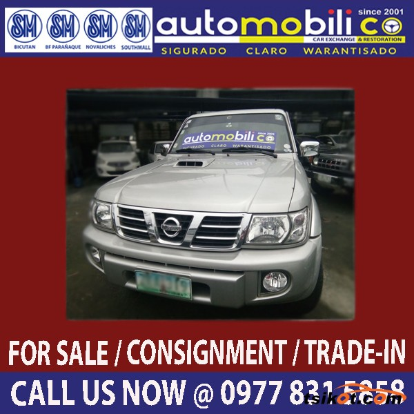 Nissan Patrol 2007 - 1