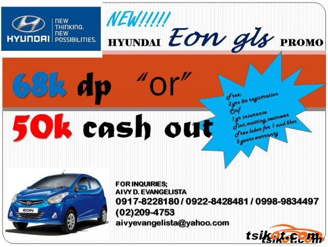 Hyundai Eon 2015 - 4