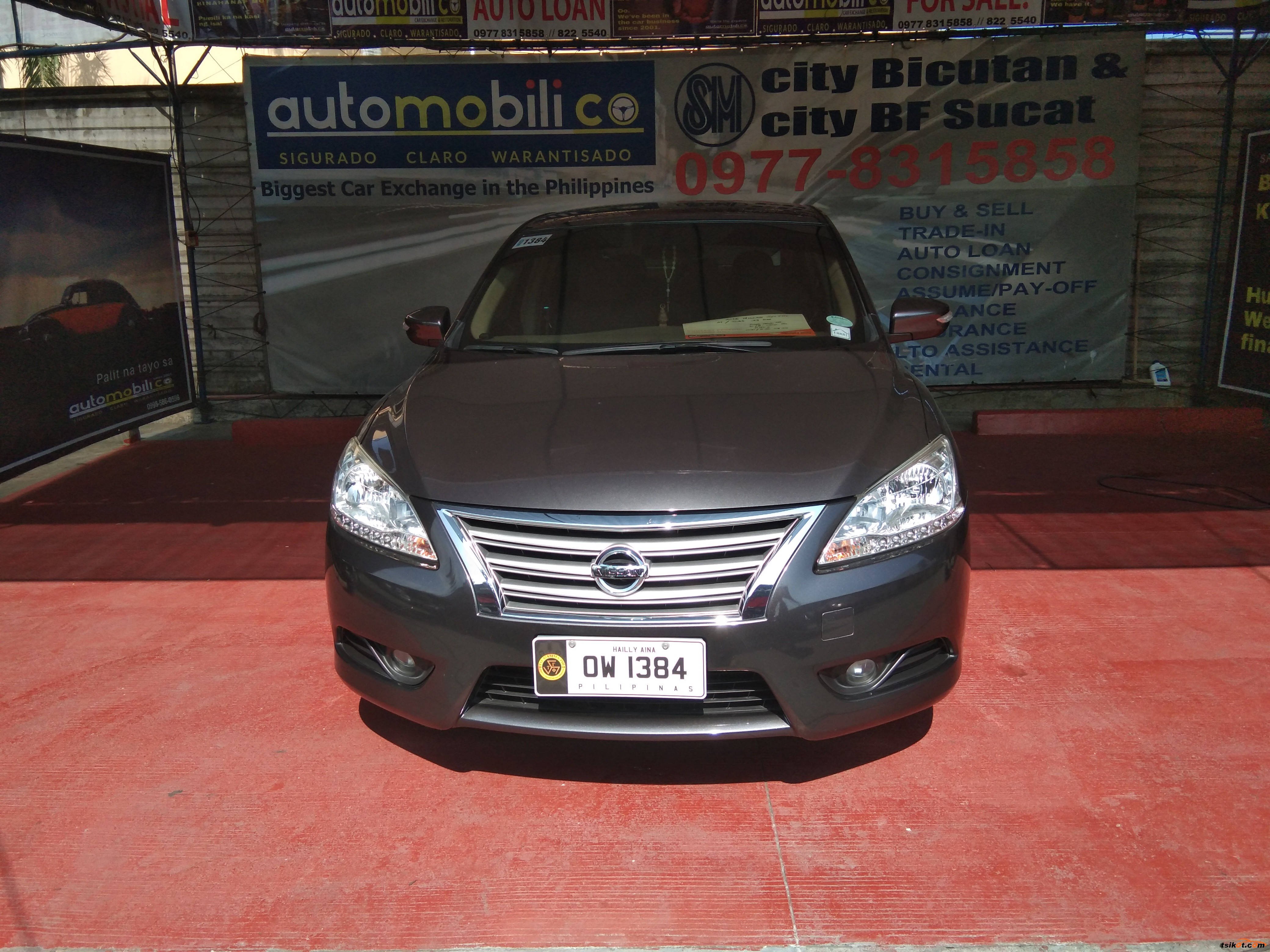Nissan Sylphy 2017 - 1