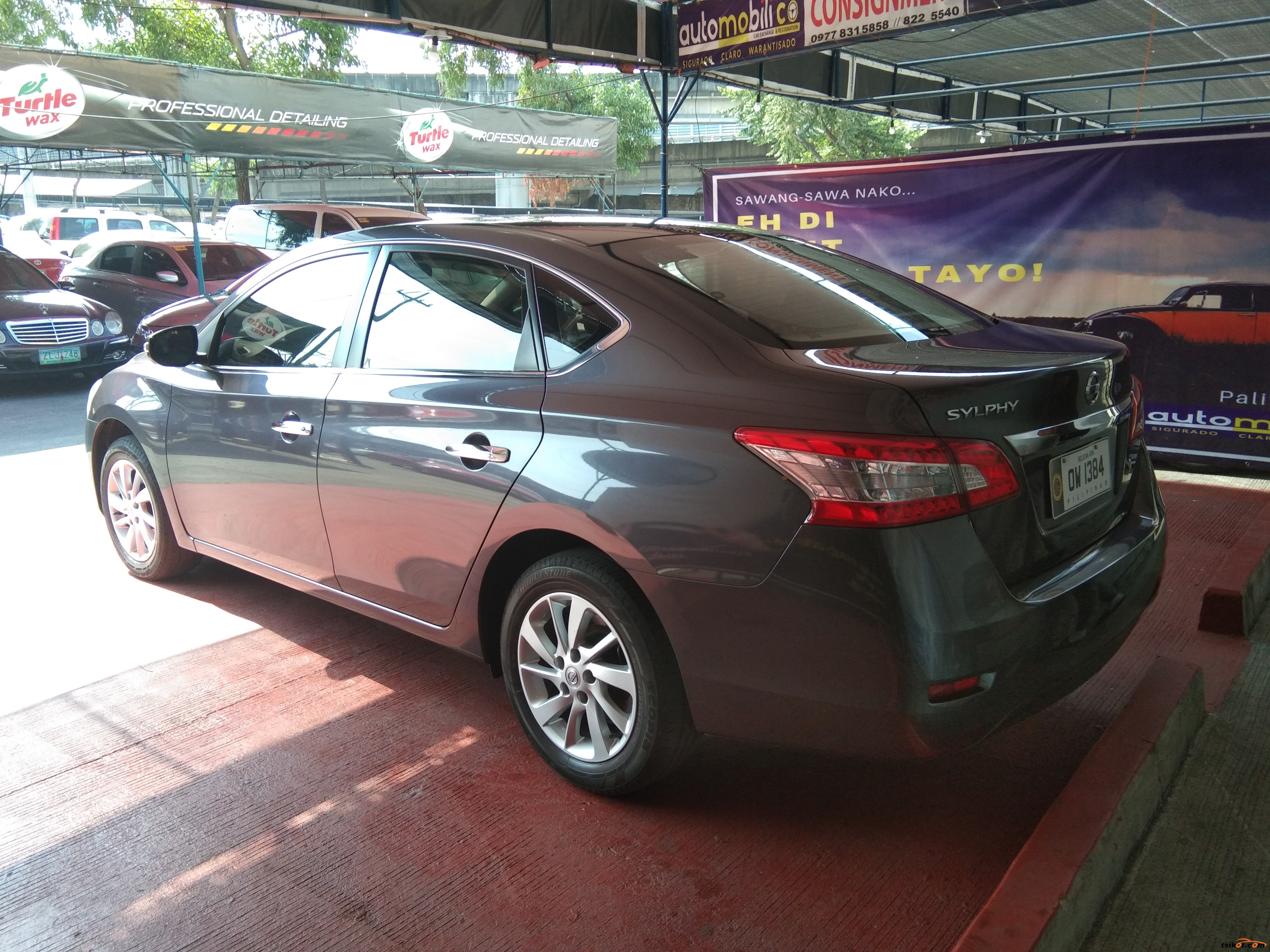 Nissan Sylphy 2017 - 5