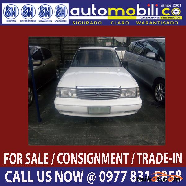 Toyota Crown 1993 - 1