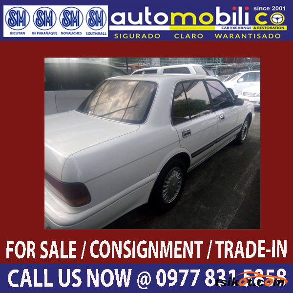 Toyota Crown 1993 - 2