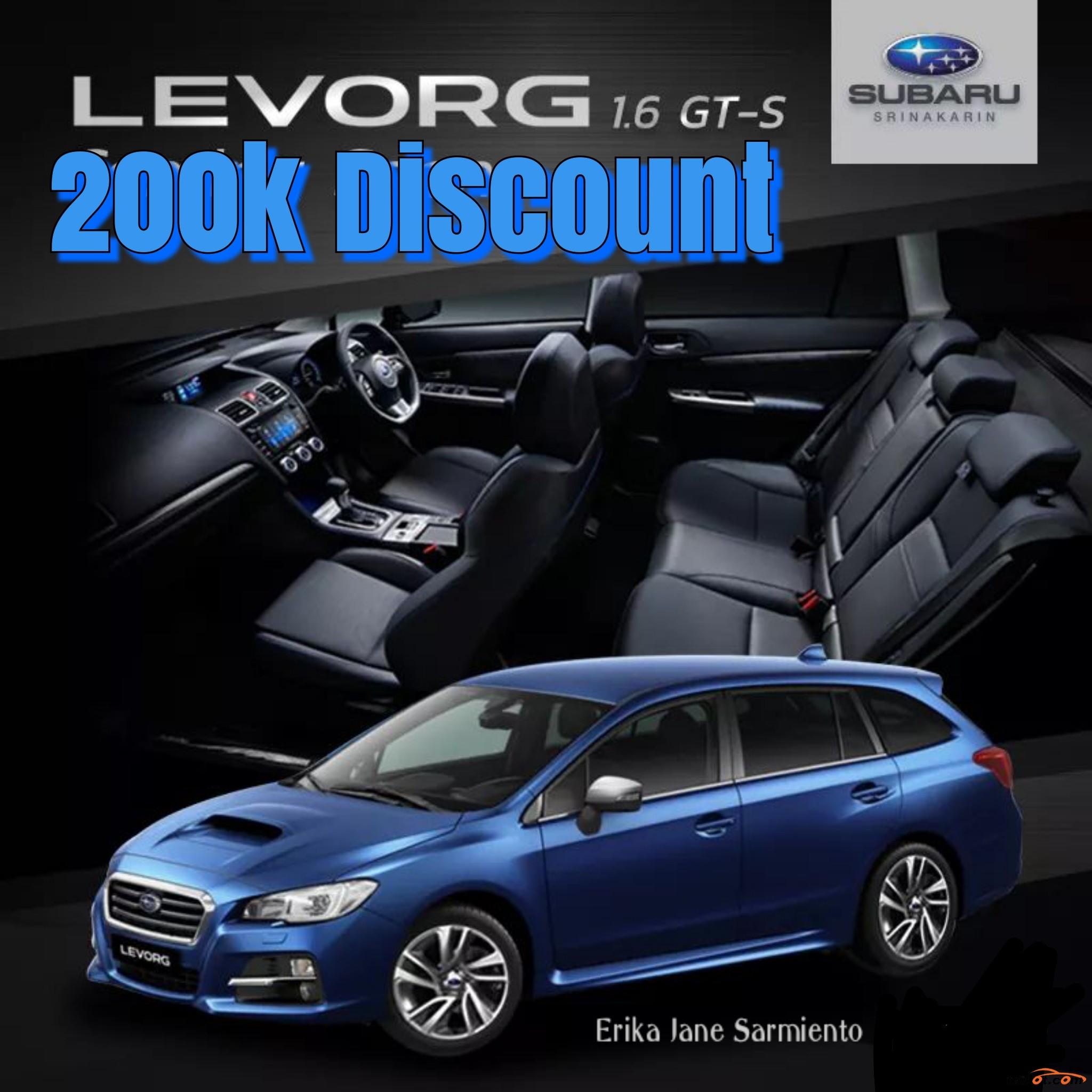 Subaru Levorg 2018 - 1