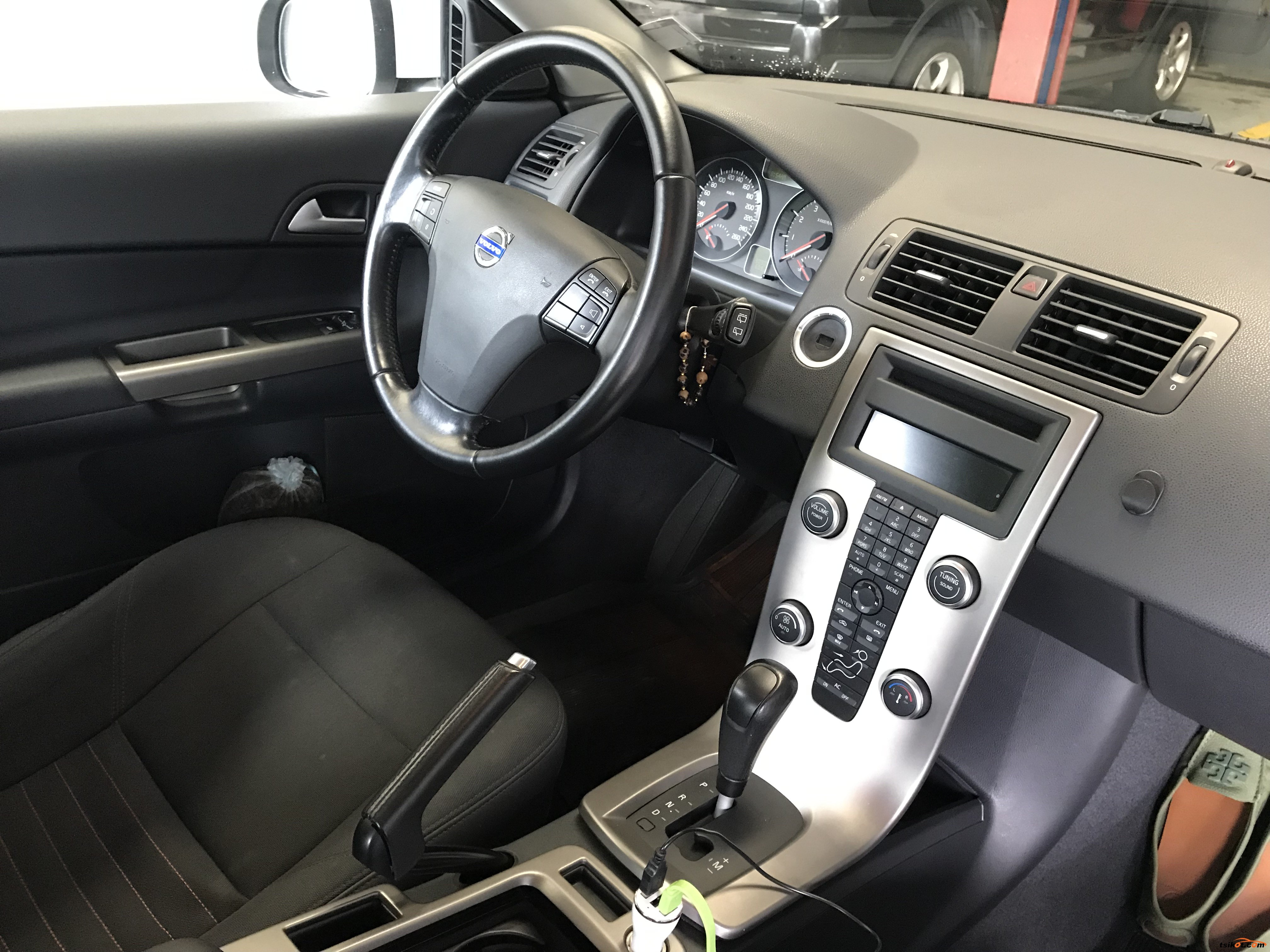 Volvo C30 2015 - 2