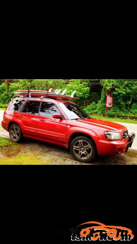 Subaru Forester 2004 - 1