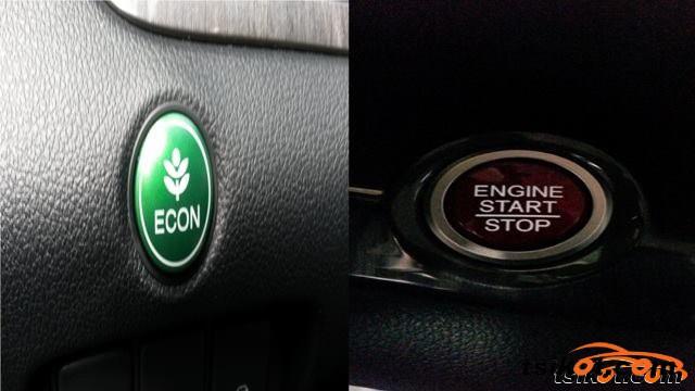 Honda Cr-V 2013 - 2