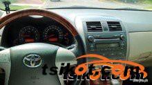 Toyota Corolla 2008 - 3