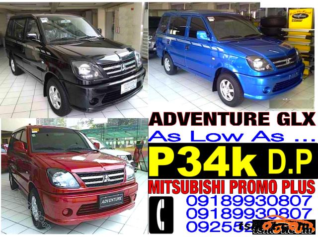 Mitsubishi Adventure 2016 - 1