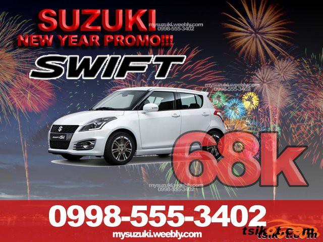 Suzuki Ertiga 2016 - 3