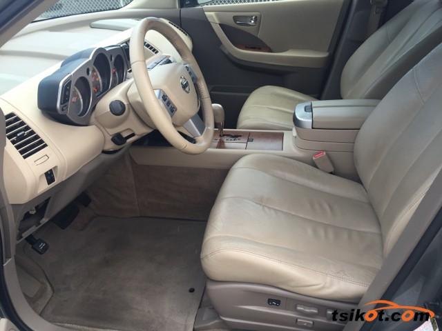 Nissan Murano 2014 - 1