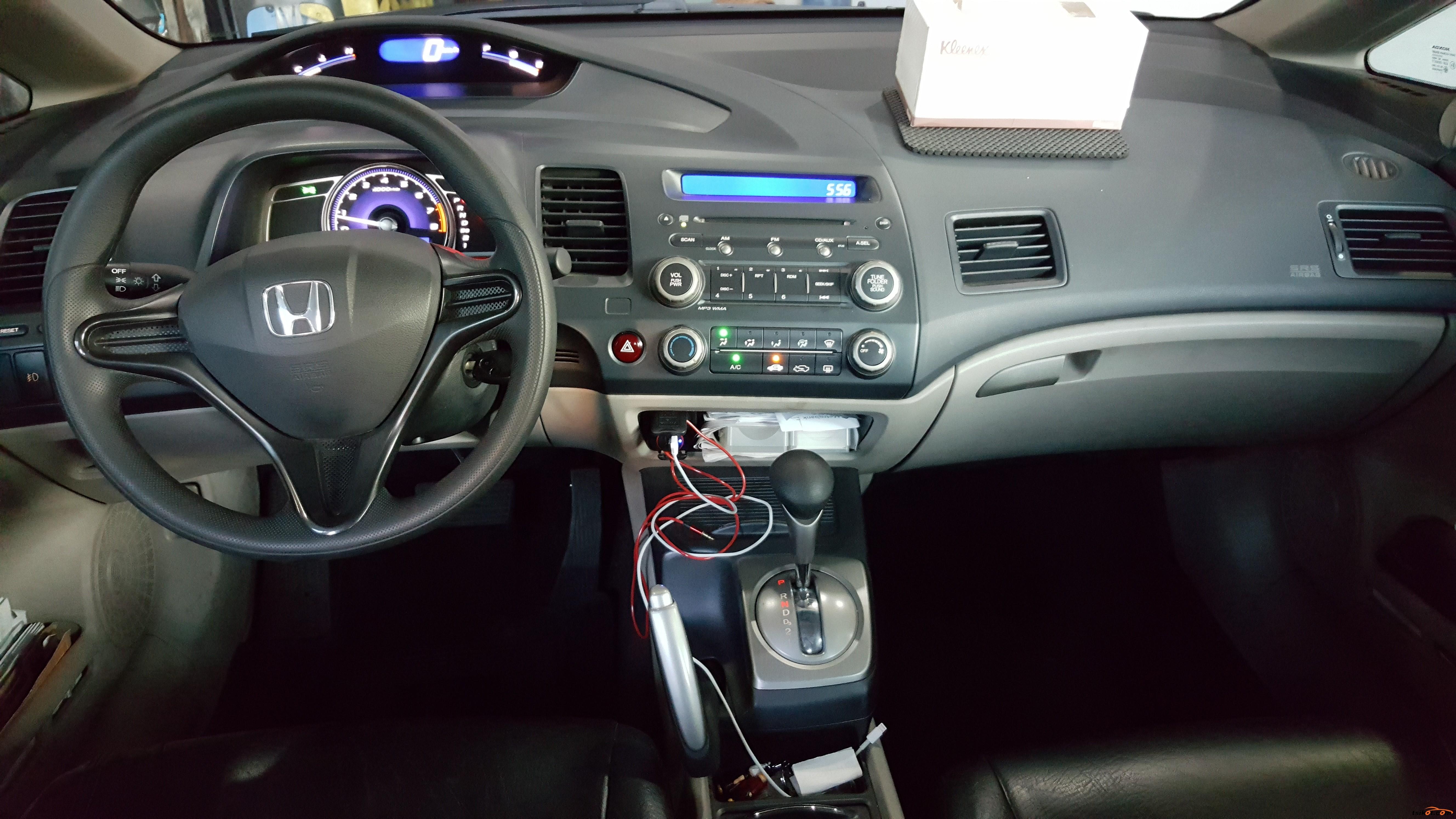 Honda Civic 2008 - 8