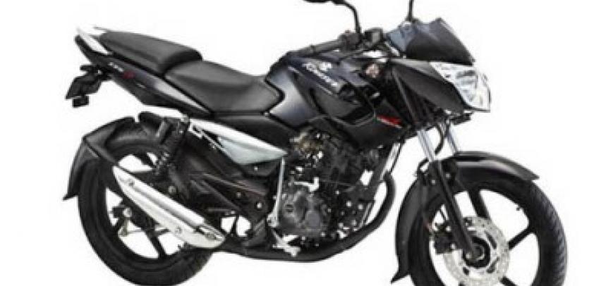 Kawasaki Eliminator 125 2015 Motorbike For Sale Central Visayas