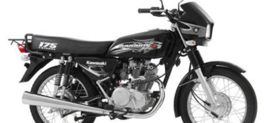 Kawasaki Ke 175 B 2015 - 1