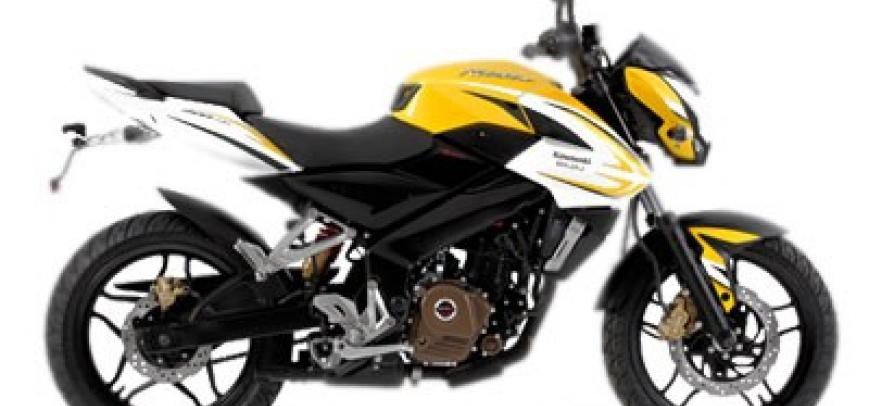 Kawasaki Kdx 200 2015 - 1