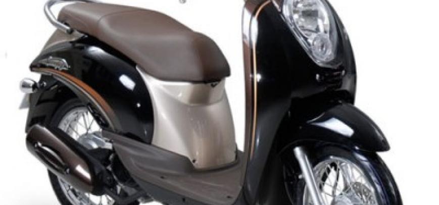 Honda Benly 110 Pro 2015 - 1