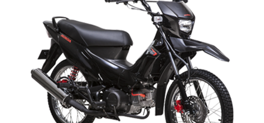 Honda Xrm 125 Dual Sport 2015 - 1