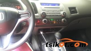 cars_15120_honda_civic_2007_15120_3