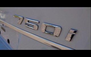 cars_1623__5
