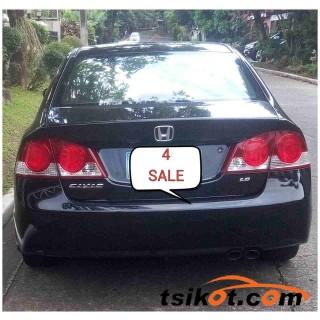 cars_16358_honda_civic_2006_16358_2