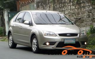 cars_2583__5