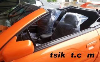 cars_5172_mitsubishi_eclipse_2005_5172_3