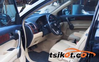 cars_5928__3