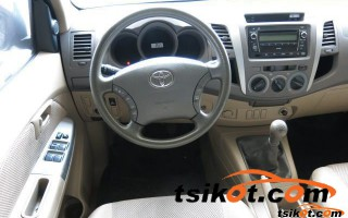 cars_8096__2