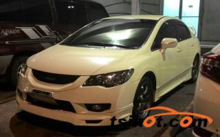 cars_8335__2