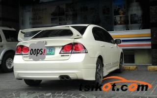 cars_8335__4