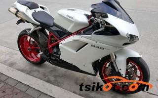 motorbikes_12665_ducati_848_evo_0_12665_2