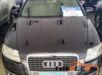 cars_12392_audi_200_2006_12392_1