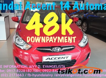 cars_12566_hyundai_accent_2016_12566_1