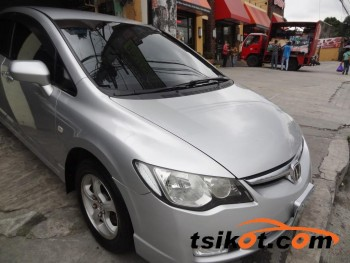 cars_15847_honda_civic_2005_15847_1