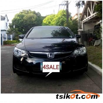 cars_16358_honda_civic_2006_16358_1