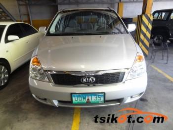 cars_16507_kia_carnival_2012_16507_1